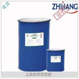杭州之江JS-8000双组份结构胶 建筑幕墙  高强度硅酮结构密封胶