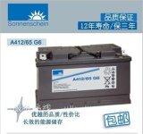 德國陽光蓄電池A412/100A參數報價