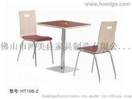 甜品店通用弯木餐桌椅,广东佛山鸿美佳定制各类优质甜品店通用弯木餐桌椅