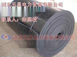 山东绝缘胶垫——黑色绝缘胶板【价格+厂家】15kv胶垫,气味小