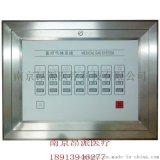 南京昂派UP-20048医用气体报警屏