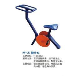 广西名扬健身器材健身车八步市民广场安装。