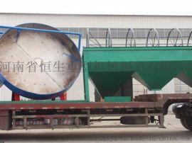 圆盘造粒机 肥料造粒机 圆盘造粒机 小型肥料加工设备