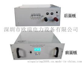 工频48V/6KVA通信逆变器,带充电功能通信逆变器