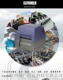 西铁城CLF-2404标签打印机 水洗麦  珠宝标签打印机  条码打印机