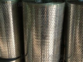 筛板网 不锈钢装饰冲孔网 打孔穿孔板 冲孔防护网 洞洞冲孔板厂家