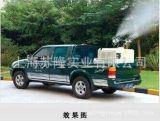 車載大型超低容量噴霧機、超低容量噴霧機3WC-30Y-G 隆瑞總代理