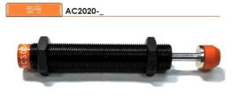 油压缓冲器AC2020-2