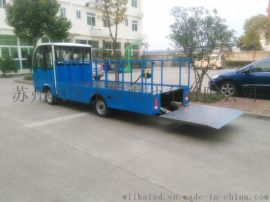 六桶八桶电动液压尾板环卫垃圾运输车,运输环卫车