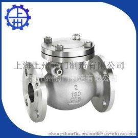 不锈钢闸阀 硬密封电动闸阀  上海专业生产供应厂家