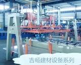 隔热砖全自动生产线、新型隔热砖全自动生产线