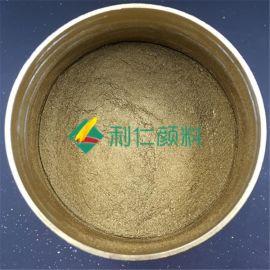 供应优质铜金粉 1000目青红金粉 油漆涂料油墨用 环保闪光铜金粉