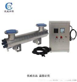 大流量紫外线消毒器(分体式)/过流式紫外线消毒器/紫外线消毒器厂家直销