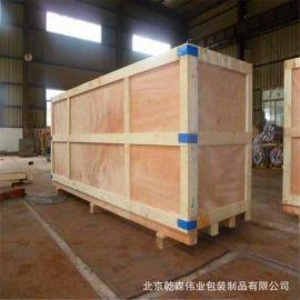 北京供應卡扣包裝箱、價格美麗、質量保證
