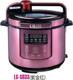 LG-SO33电压力锅