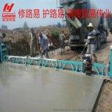 路易伟业混凝土振动梁 修路用的混凝土整平机 混泥土摊铺机 水泥地面震动梁15154720558