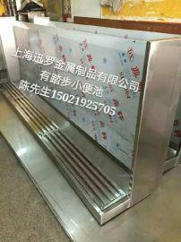 江苏泰州学校厕所不锈钢小便池厂家批发制作