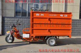 挂桶自卸式电动三轮保洁车、垃圾车 价格优惠