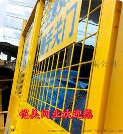 菱形钢板网批发,武汉走道钢板网,塔机平台钢板网