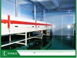 非标定制 烘干线输送式IR烘干炉UV喷涂生产线