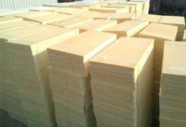 小区外墙保温聚氨酯保温复合板_隔热聚氨酯泡沫板