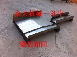 定制云南850加工中心不锈钢板护罩