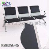 银川连排椅,银川机场椅,连排椅厂家