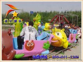 小投入商收入 水陆战车 广场新型游乐设备 童星游乐