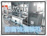 防腐蚀自动灌装机 用于强酸碱液体的分装 洁厕灵 84消毒水 电解水