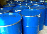 KGY-7003水性电泳树脂