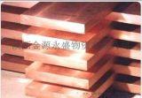 銀川T2 60*6紫銅排