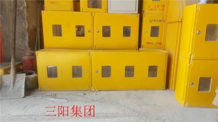 FRP玻璃钢燃气表箱一二**位电力配电表箱居民水表电表保护箱