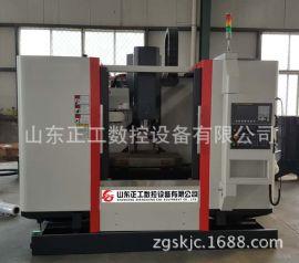 台湾技术三轴硬轨数控加工中心 VMC1270立式加工中心, 加工中心厂家
