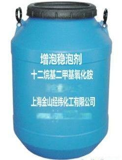 十二烷基二甲基叔胺(氧化叔胺)
