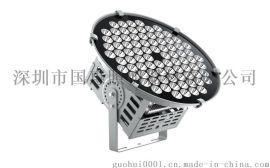 250wLED投射燈