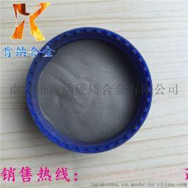 百度推荐 钴基合金粉末 Co60 球形 纯 纳米 金属钴粉