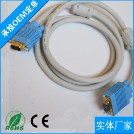 VGA线 3+6芯蓝头显示器数据线 高清VGA连接线 液晶数据传输线