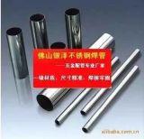 银泽304不锈钢方管