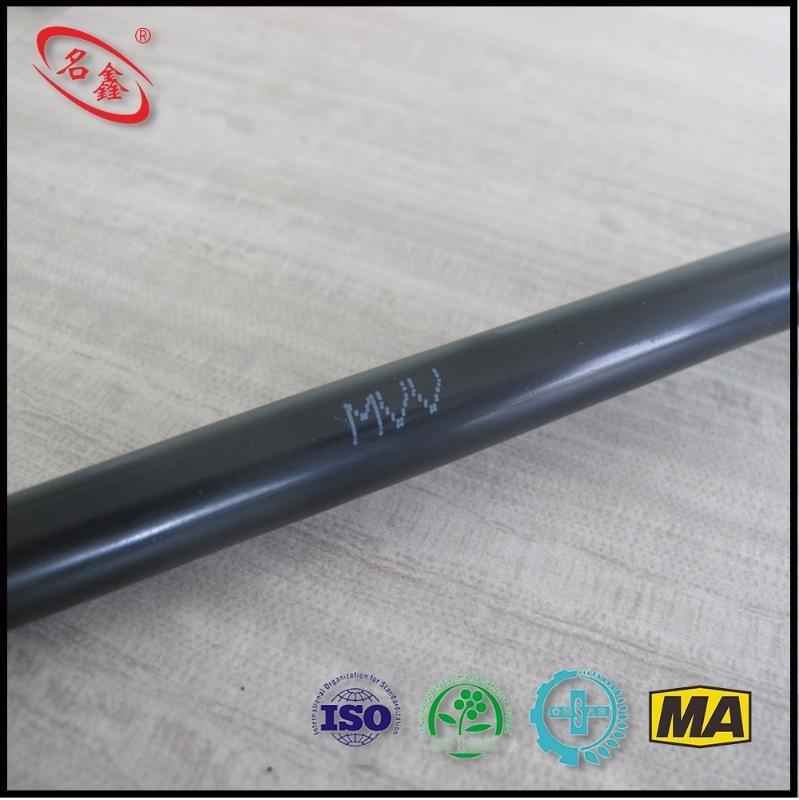 名鑫 煤矿用电力电缆 MVV 煤矿用聚氯乙烯绝缘聚氯乙烯护套电力电缆MIA120529