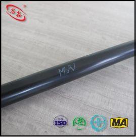 名鑫 煤礦用電力電纜 MVV 煤礦用聚氯乙烯絕緣聚氯乙烯護套電力電纜MIA120529
