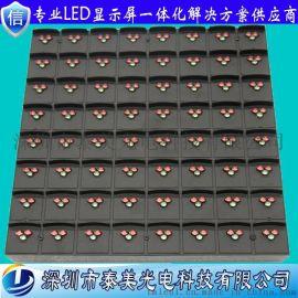 深圳泰美光電靜態普亮P25戶外雙色LED顯示屏單元板