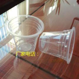 高阻隔evoh材质塑料杯 高阻隔果冻杯 罐头塑料杯
