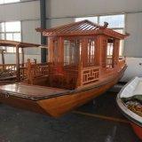 雲峯供應純手工新款中式仿古休閒觀光木船
