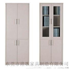 东莞港歌办公家具定制板式文件柜组合简约资料柜批发