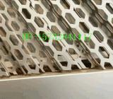 奧迪4s店牆面裝飾板@1.5氧化衝孔鋁板裝飾板