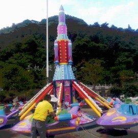 郑州金山游乐公园,游乐场,景点自控飞机 厂家直销