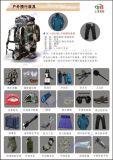 HL-160220R新款户外携行装具