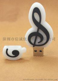 音符USB随身碟设计,创意USB设计,电子礼品,u盘开模订做