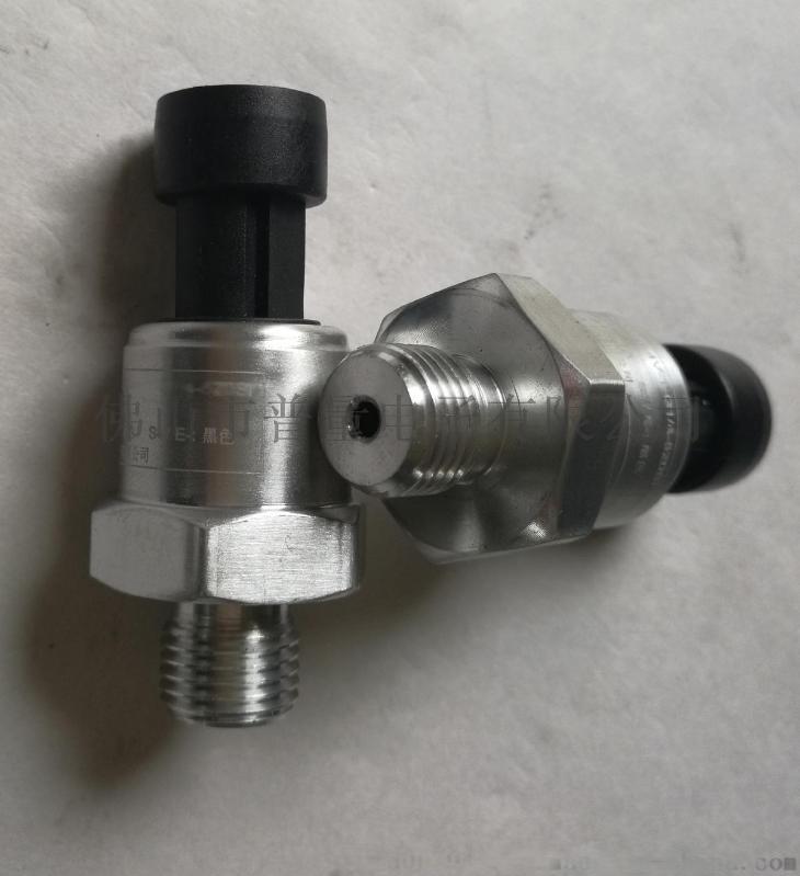 微小型压力传感器,小尺寸压力变送器,PT500-520/520Si