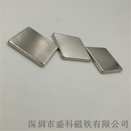 N38方块磁铁